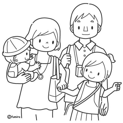 Colorear la familia en casa