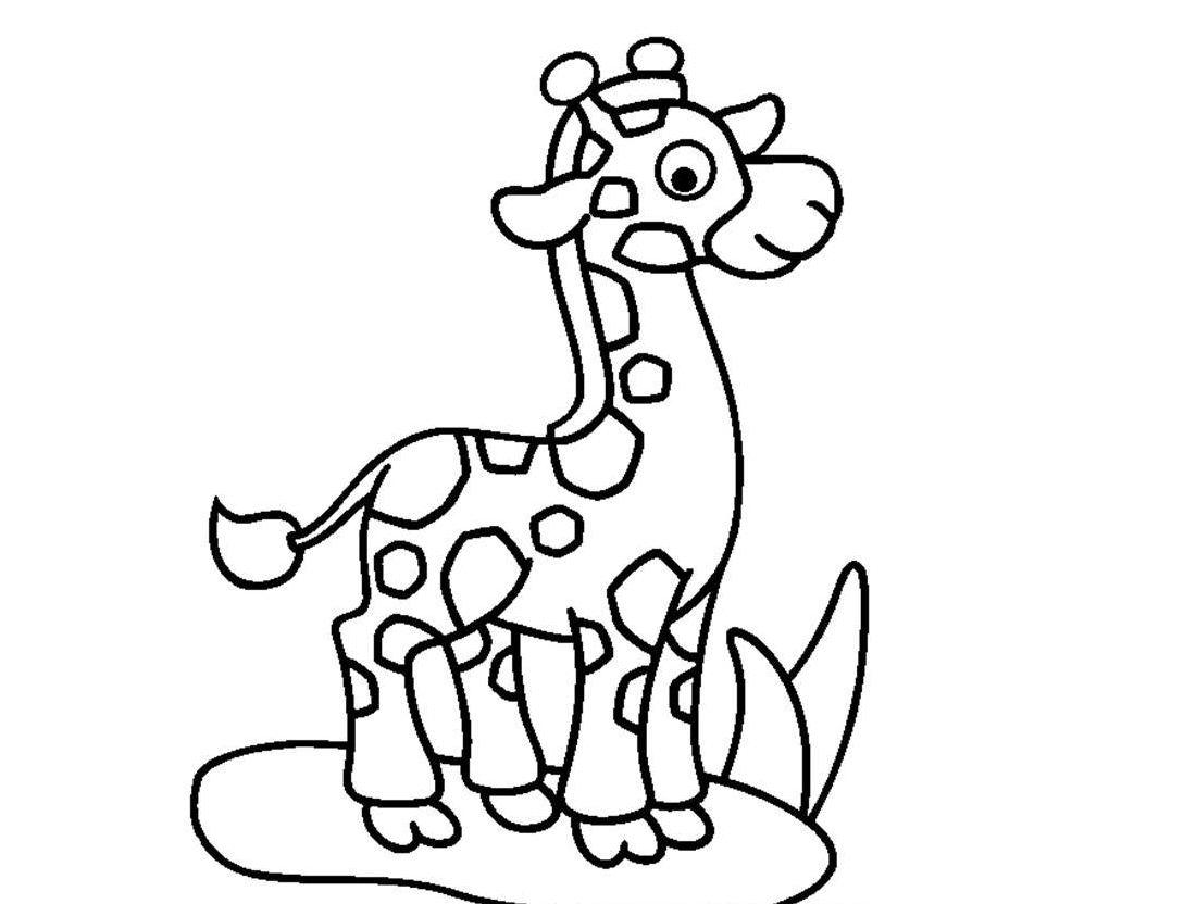 Animales De Cuatro Patas Para Colorear. Cool Clic Para Imprimir With ...